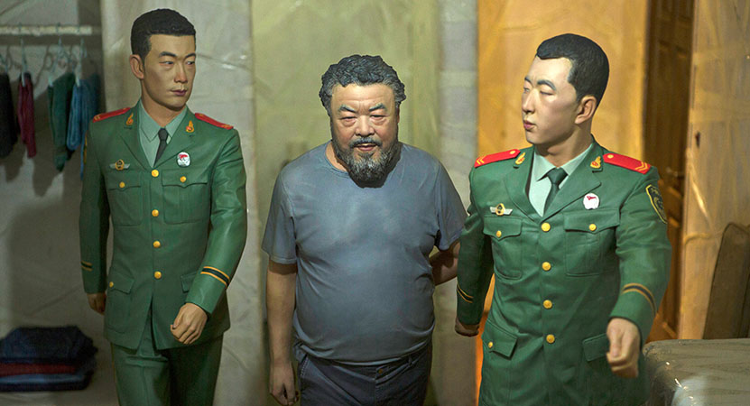 animation of two men in military uniform escort another man from the film Ai Weiwei: The Fake Case