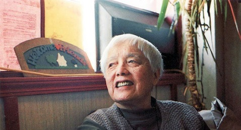 Still image from American Revolutionary: The Evolution of Grace Lee Boggs.