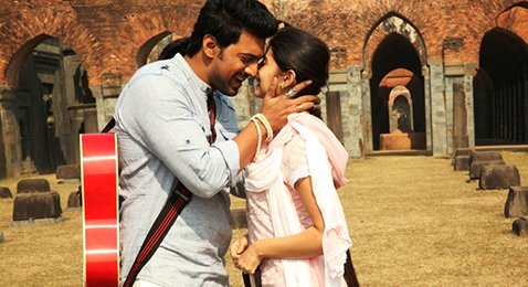 Still image from Arshinagar.