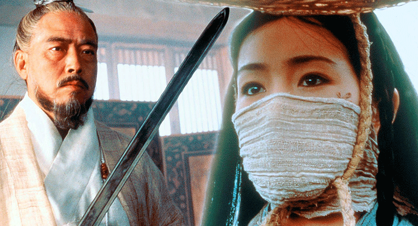 a man with a sword stands over a masked woman from the film The Emperor and the Assassin.