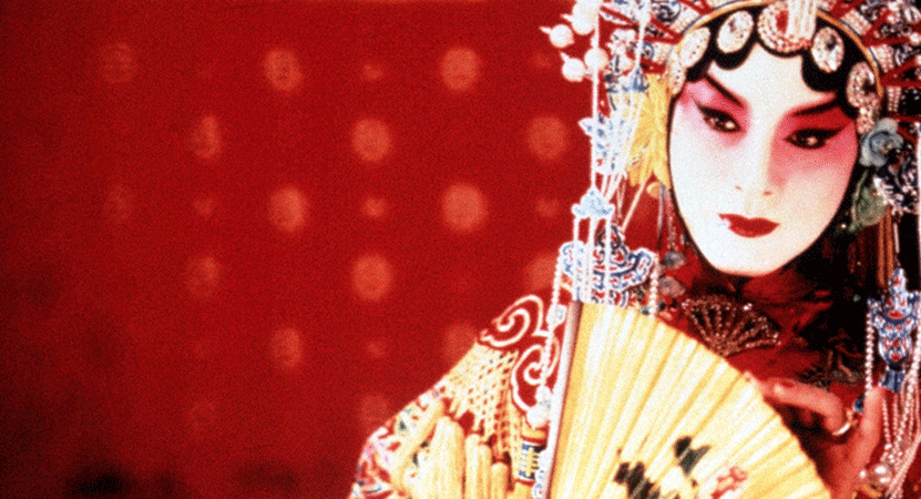 image of a women in traditional asian dress from the film Farewell My Concubine.