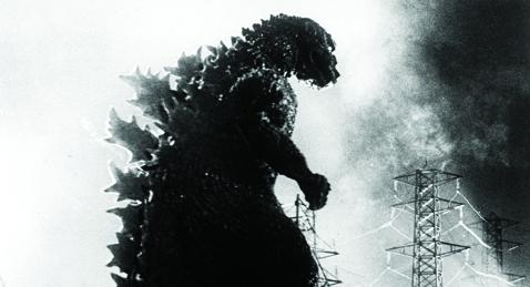 Still image from Godzilla.