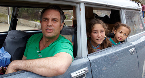 Still image from Infinitely Polar Bear.