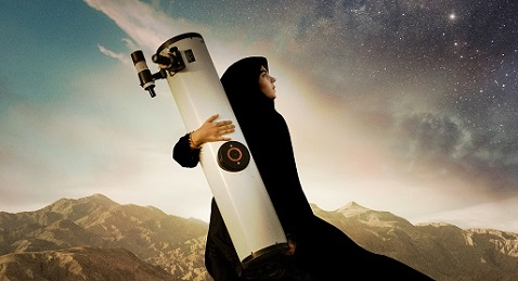Still image from Sepideh – Reaching for the Stars.