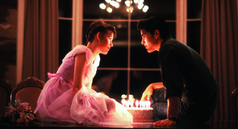 Still image from Sixteen Candles.