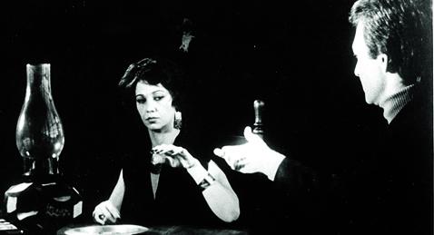 Still image from The Devil in Miss Jones.