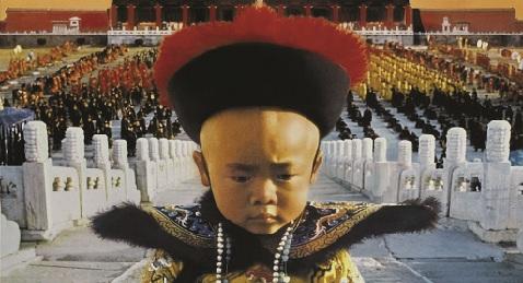 Still image from The Last Emperor.
