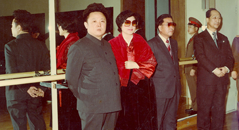 Still image from The Lovers and the Despot.