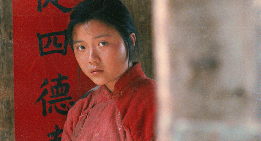 A women stairs forward from the film Yellow Earth