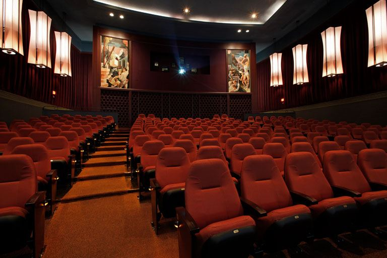 Interior of the cinema